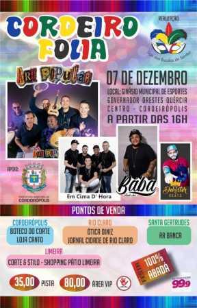 """Evento """"Cordeiro Folia"""" marcará o lançamento do Carnaval 2020"""