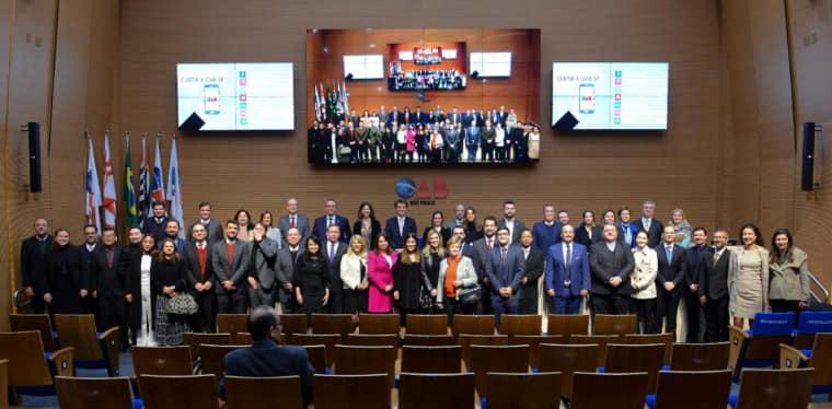 Criação da Procuradoria Geral de Cordeirópolis é citada como exemplo na OAB São Paulo
