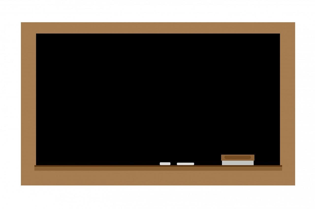 Governo de SP paga mais de R$ 350 milhões de bônus para 166 mil servidores da Educação
